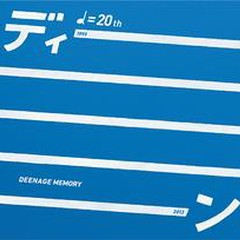 Deenage Memory (CD2)