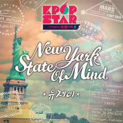 K-POP STAR Season 5 'New York State Of Mind'  - Yoo Jei