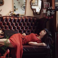 Ame no Iolite - Satomi Sato