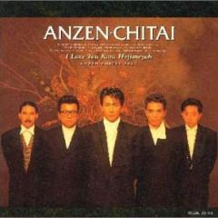 The very best of 安全地帯 (The Very Best of Anzen Chitai) (CD1)) - Azen Chitai