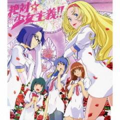 TV Anime 'Bakuman' Gekichugeki 'Sei Visual Jogakuin Kotobu' Intro & Outro Theme