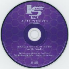 Infinite Stratos Vol.5 Character Song CD (Laura) - Marina Inoue