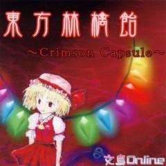 Touhou Ringoame ~Crimson Capsule~