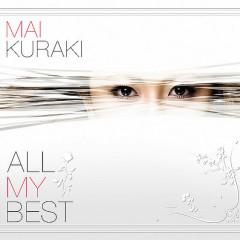 All My Best 2009 (CD2)