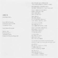 ARCA - ELECTROCUTICA