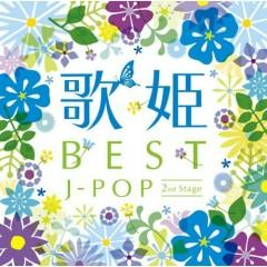 Utahime - Best J-POP 2nd Stage - (CD1)