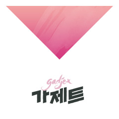 Champagne (Single) - Gadjet