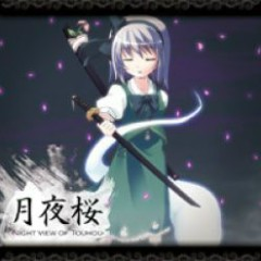 Tsukiyozakura -Night View of Touhou- - Elemental note