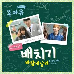 Who Are You School – 2015 OST Part.2 - Baechigi