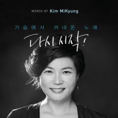 Restart - Kim Mi Kyung