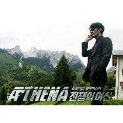 Get Ready (Athena OST) - Supreme Team