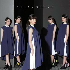 ASIAN STONE - Dorothy Little Happy
