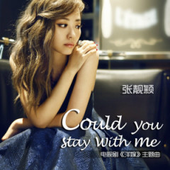 Could You Stay With Me (Marry To The West OST)