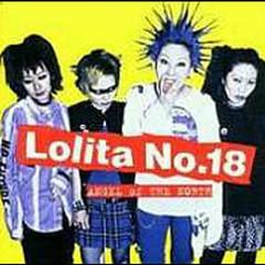 Angel Of The North - Lolita No 18