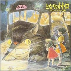 My Neighbor Totoro (CD2) - Joe Hisaishi