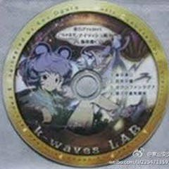 Touhou Project Gochamaze Irish-fuu Preview-ban Gakkyoku CD -Sono san-