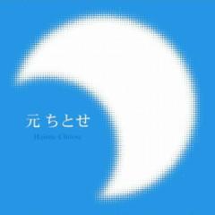 Hajime Chitose - Chitose Hajime