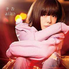 Yokoku - Aiko
