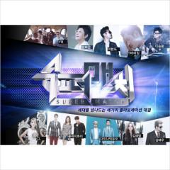 SBS Super Match OST