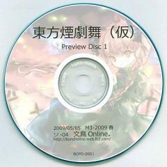 Touhou Kemurigeki Mai (Kari) Preview Disc1