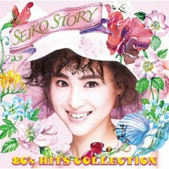 SEIKO STORY~80's HITS COLLECTION~ (CD2)