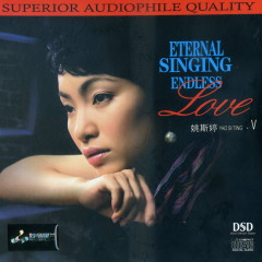 Eternal Singing Endless Love V