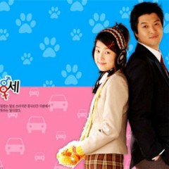 18 Year Old Bride OST (Cô Dâu Nhỏ Xinh)