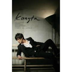 Eternity - Kangta