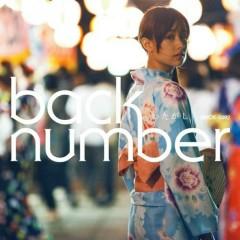 わたがし (Watagashi) - Back Number