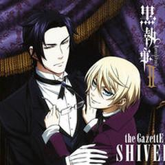 Kuroshitsuji II Edition Cover: Shiver