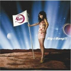 Big☆Bang!!! - Shouko Nakagawa