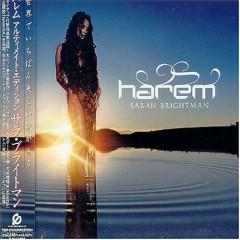 Harem (Ultimate)