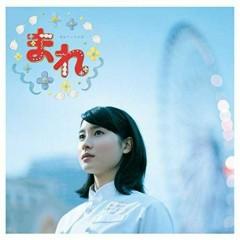 NHK Renzoku TV Shousetsu -Mare- Original Sound Track 2
