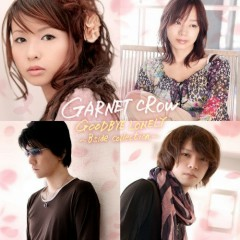 Goodbye Lonely - B Side Collection - (CD2) - Garnet Crow