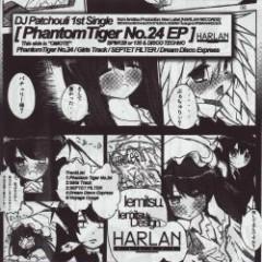 Phantom Tiger No.24 EP