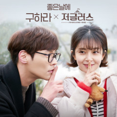 Jugglers OST Part.8