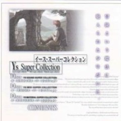 Ys Super Collection CD1