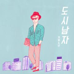 City Man