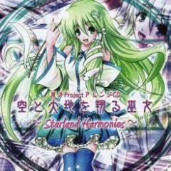 Sora to Daichi o Kakeru Miko ~Starland Harmonies~ - Kakenbana