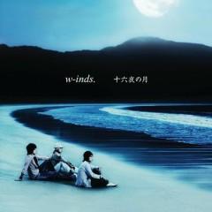 十六夜の月 / Izayoi no Tsuki