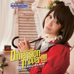 Dimension tripper!!!! - nao