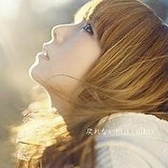 Modorenai Ashita - Aiko