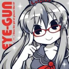 EYE-GUN