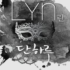 Mask OST Part.1 - Lyn