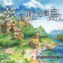 Yume no Kakeru Shima (feat. Music Pandora)