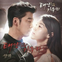 The Full Sun OST Part 4 - YangPa
