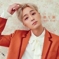 Blooming Season International Edition (Single) - Roy Kim