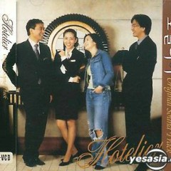 Hotelier OST (Người Quản Lý Khách Sạn)