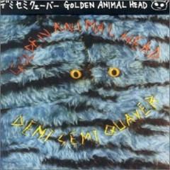 Golden Animal Head