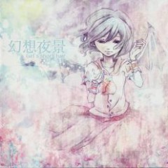 幻想夜景 (Gensou Yakei)